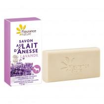 南法滋養驢奶皂-薰衣草