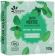 天然乳油木滋養皂-清新薄荷